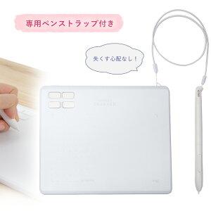 筆や写楽ペンタブレットKUMADORIスターターキットデジタルイラストペンタブ板タブグローブ描き下ろし線画イラスト付き