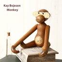 カイ・ボイスン モンキー(小) Kay Bojesen Monkey リプロダクト品 木製 チー材 猿 おもちゃ デンマーク 人形 フィギュ…