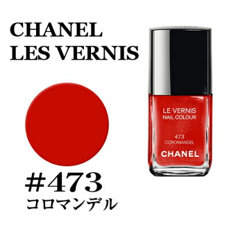 CHANEL Chanel Vernis LES VERNIS-Rakuten lows challenge-free gift wrapping-friendly Nail Polish