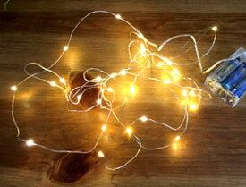 アメイジング LEDライトガーランド【ナチュラル 雑貨 インテリア 新生活 おしゃれ かわいい】