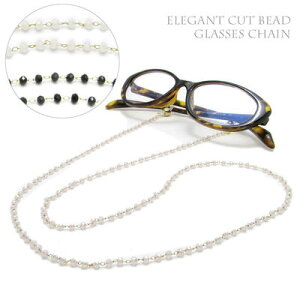 眼鏡チェーン サングラスチェーン レディース カットビーズメガネ シルバーカラー ゴールドカラー メンズ KS50013