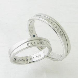 指輪 close to me 幸せのクローバー ブルーダイヤモンド ペアシルバーリングSR14-013p