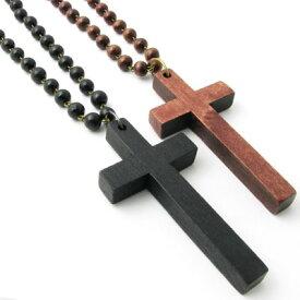 ネックレス ロザリオウッドビーズ×大きな木製クロス KN23052-B【ペンダント】【教会】