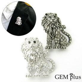 ピンブローチ ライオン 獅子 ラペルピンKS40001【GEM plus】【ラベルピン】【メンズ】【結婚式】【レディース】