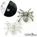 ピンブローチ クモ 蜘蛛 スパイダー ラペルピンKS40004【GEM plus】【ラベルピン】【メンズ】【結婚式】【レディース】