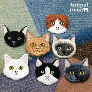 ブローチ 猫 ねこ ネコ 刺繍 ワッペン バッチ KS48016【Animal road】ハチワレ シャムネコ