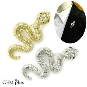 ブローチ ピン ヘビ 蛇 コブラ スネーク ラペルピン ラベルピン タックピン KS42008【GEM plus】【メンズ】【結婚式】【レディース】