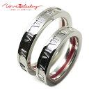 ペアリング 指輪 LOVE of DESTINY 運命の愛 絆 赤い 本物の糸 シルバーリング ローマ数字 LODR-038p