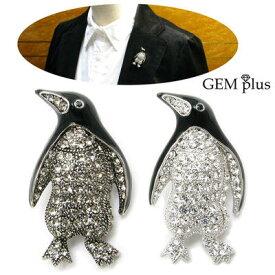 ブローチ ペンギン かわいい ラペルピン ラインストーンKS49022 【GEM plus】【ラベルピン】【結婚式】【レディース】【メンズ】