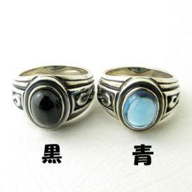 【訳ありセール SALE】ブラックスターorブルートパーズ繊細な彫りライン&唐草風模様Silver925リング SAR012