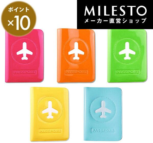【全品P10★スーパーSALE期間中】<Alife>H.F パスポートカバー/ミレスト MILESTO/アリフ/パスポート入れ パスポートケース カバー カードケース エナメル素材 カラフル 目印 POP かわいい メンズ レディース