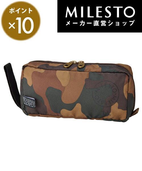【直営】<MILESTO>ポーチ 1L(プリント)/ミレスト MILESTO/ポーチ 小物入れ 収納 カモフラ コスメ モバイル