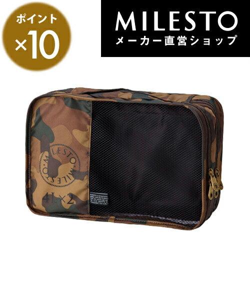 【直営】<MILESTO>ダブルポケットオーガナイザー 4L×2(プリント)/ミレスト MILESTO/小物入れ 収納 カモフラ 収納 トラベルグッズ オーガナイザー パッキング 仕分けケース