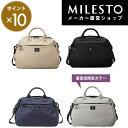 【milesto】【公式】ダッフルバッグ(ワンカラー)【TROT】【当店限定色】リュック/ミレスト/MILESTO/トロット/ボスト…