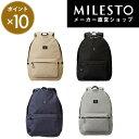 【公式】milesto バックパック ワンカラー TROT リュック ミレスト MILESTO トロット 限定色 直営 メンズ レディース …