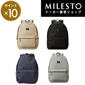 【milesto】【安心の公式ショップ】バックパック(ワンカラー)【TROT】リュック/ミレスト MILESTO/トロット【当店限定色】【直営】【送料無料】