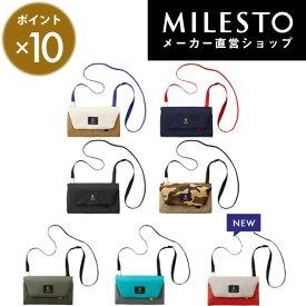 【milesto】【安心の公式ショップ】トラベルオーガナイザー【Hutte】リュック/ミレスト/MILESTO/ヒュッテ/ショルダーバッグ/パスポートケース【直営】