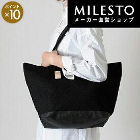 【milesto】【安心の公式ショップ】トートバッグ M【andloop】リュック/ミレスト/MILESTO/アンドループ/ショルダー【直営】