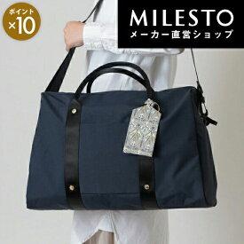【milesto】【安心の公式ショップ】リバティプリントボストンバッグ【hopping marche】リュック/ミレスト/MILESTO/ボストン/ショルダー/撥水加工【直営】【送料無料】