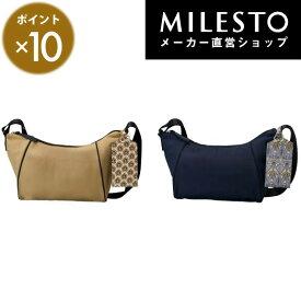 【milesto】【安心の公式ショップ】リバティプリントショルダーバッグS【hopping marche】リュック/ミレスト/MILESTO/ショルダー/旅行/撥水加工【直営】【送料無料】