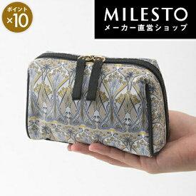 【milesto】【安心の公式ショップ】リバティプリントポーチ【hopping marche】ミレスト/MILESTO/小物入れ/化粧ポーチ/コスメポーチ/旅行/撥水加工【直営】