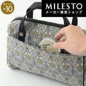 【milesto】【安心の公式ショップ】リバティプリントビッグポーチ【hopping marche】ミレスト/MILESTO/化粧ポーチ/コスメポーチ/旅行【直営】
