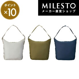 【milesto】【安心の公式ショップ】WPショルダーバッグ M【LAGOPUS】リュック/ミレスト/MILESTO/防水/撥水/通勤/通学/旅行【直営】【送料無料