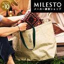 【milesto】【MILESTO UTILITY】PE トートバッグL/エコバッグ/ミレスト MILESTO【直営】【安心の公式ショップ】