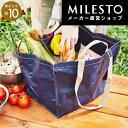 【milesto】【MILESTO UTILITY】PE カートバッグ エコバッグ/ミレスト MILESTO【直営】【安心の公式ショップ】