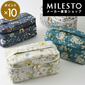 【milesto】【安心の公式ショップ】リバティプリント ランジェリーバニティポーチ/ミレスト/MILESTO/仕分けポーチ/旅行/化粧ポーチ/コスメポーチ/【直営】