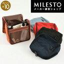 【公式】milesto バスルームオーガナイザー 4L【MILESTO UTILITY】ミレスト/MILESTO/バスルームポーチ/アメニティ【直…