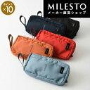 【milesto】【安心の公式ショップ】ポーチ 1L【MILESTO UTILITY】ミレスト/MILESTO/仕分けポーチ/旅行/トラベル【直営】