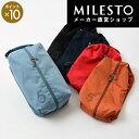 milesto ミレスト シューズバッグ 5L オレンジ レッド ブルーグレー ネイビー ブラック 靴 ケース 公式 あす楽 MLS534…