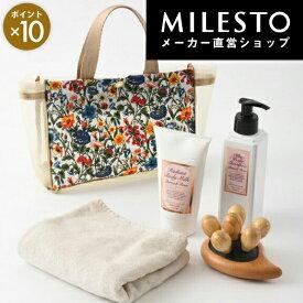 【milesto】【安心の公式ショップ】リバティプリント スパバッグ【hopping marche】ミレスト/MILESTO/撥水【直営】