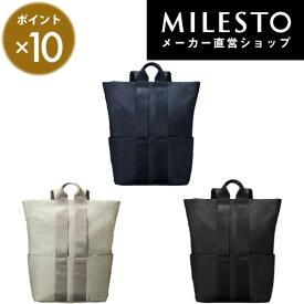 【milesto】【安心の公式ショップ】バックパック【STLAKT】リュック/ミレスト/MILESTO/ストラクト/トートバッグ/バックパック/ショルダー/ビジネスカジュアル【直営】【送料無料】