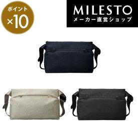 【milesto】【安心の公式ショップ】ショルダーバッグS<STLAKT>リュック/ミレスト/MILESTO/ストラクト/ショルダーバッグ【直営】【送料無料】