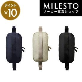【milesto】【安心の公式ショップ】ボディバッグ【STLAKT】リュック/ミレスト/MILESTO/ストラクト/かばん/ ショルダーバッグ【直営】【送料無料】
