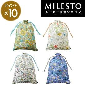 【milesto】【安心の公式ショップ】リバティプリント 巾着ポーチ L/ミレスト/MILESTO/化粧ポーチ/コスメポーチ/花柄【直営】