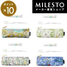 【milesto】【安心の公式ショップ】リバティプリント 歯ブラシポーチセット/ミレスト/MILESTO/花柄【直営】【あす楽】