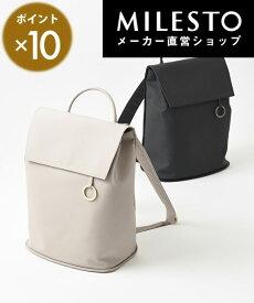 【milesto】【安心の公式ショップ】バックパック【Punto&Linea】リュック/ミレスト/MILESTO【送料無料】【直営】
