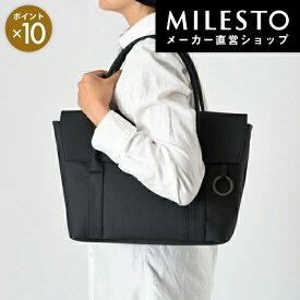 【ポイント10倍】【milesto】【安心の公式ショップ】トートバッグ【Punto&Linea】リュック/ミレスト/MILESTO/旅行 ビジネス【直営】【送料無料】