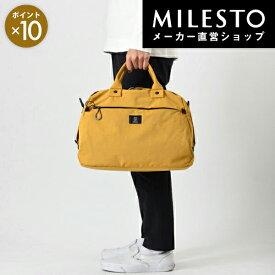 【20%OFF★買うなら今】【milesto】【安心の公式ショップ】WB ダッフルバッグ【TROT】リュック/ミレスト/MILESTO/ボストンバッグ/ショルダー【直営】【送料無料】