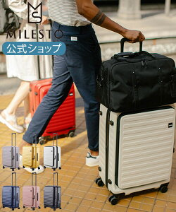 MILESTO LOJEL CUBO-M 70-77L ミレスト ロジェール LOJEL スーツケース キャリー トランク 旅行 直営 トランク おしゃれ お洒落 旅行 ビジネス 通勤 通学 プレゼント かわいい 可愛い 海外旅行 ブランド