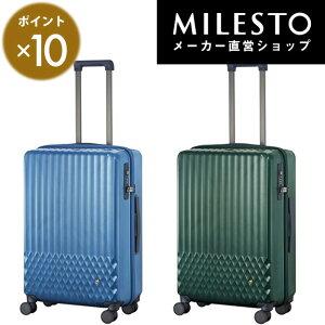 【milesto】【HaNT】ソロ 53L ミレスト MILESTO ace エース ハント 女子旅 トランク スーツケース キャリーバッグ キャリーケース かわいい 可愛い【送料無料】 ブランド シンプル 大人 きれいめ カ