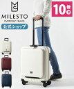 【公式】 MILESTO ミレスト キャリーバッグ MILESTO UTILITY ケース フロントポケットキャリー スーツケース トランク…
