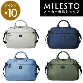 【milesto】【安心の公式ショップ】ウルトラライト2 ダッフルバッグ【TROT】リュック/ミレスト/MILESTO【送料無料】