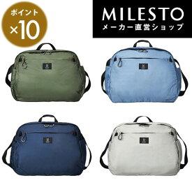【milesto】【安心の公式ショップ】ウルトラライト2 ショルダーバッグ L【TROT】リュック/ミレスト/MILESTO/超軽量/旅行【直営】【送料無料】