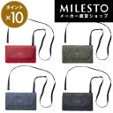 【milesto】【安心の公式ショップ】トラベルオーガナイザー【PENDLETON×Hutte】ミレスト/MILESTO/ヒュッテ/ショルダ…