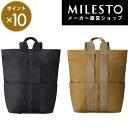 【milesto】【安心の公式ショップ】バックパック エックスパック【STLAKT】リュック/ミレスト/MILESTO/ビジネスカジュ…