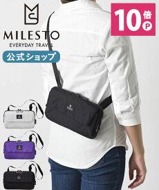 【公式 特価】ミレスト TROTSPECTRAマルチショルダーバッグ